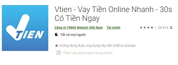 vtien app